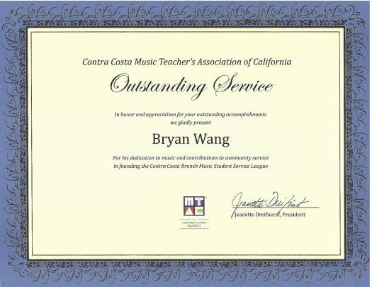 Bryan CCMTAC Award