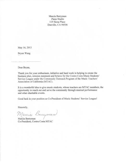 Bryan Thanks letter